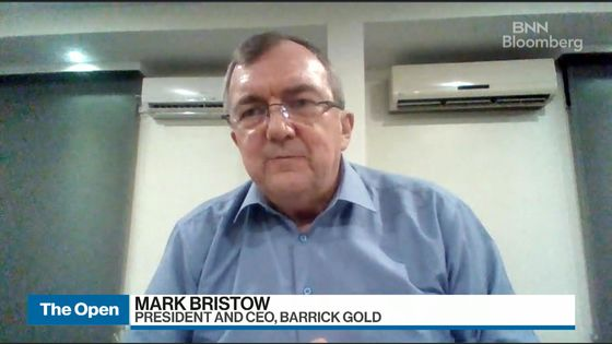 Barrick Gold Cuts Costs to Deliver Sixth Straight Earnings Beat