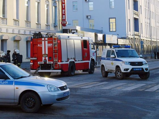 Terror Attack Seen as Teen Blows Himself Up at Russia FSB Office