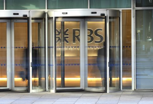 RBS's Asia Heads of Flow, Convertible Bond Sales Leave Amid Cuts