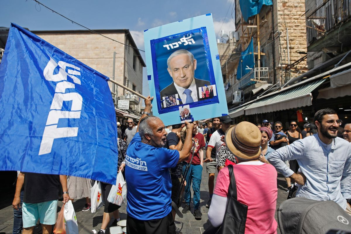 Israel's Netanyahu Poised to Fall After Election, GeoQuant Says