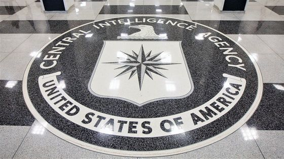 CIA Weighs Creating Special China Unit in Bid to Out-Spy Beijing