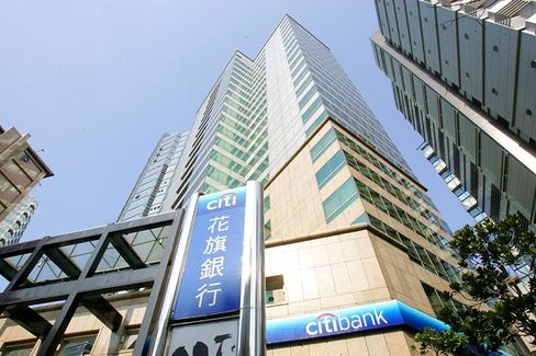 Citigroup Fined $30 million for Leaking to Hedge Funds