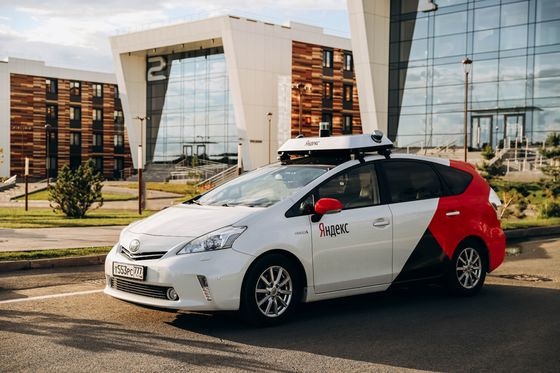 Yandex Offers Robotaxi Rides to Citizens of Remote Russian City