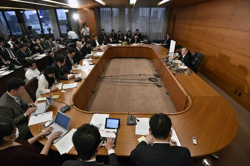 Bank of Japan introduces negative interest rate to boost economy