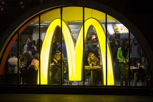 McDonald's Restaurant in Moscow