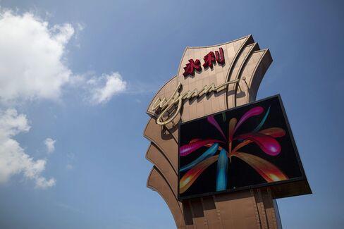 Steve Wynn Attends Wynn Macau AGM