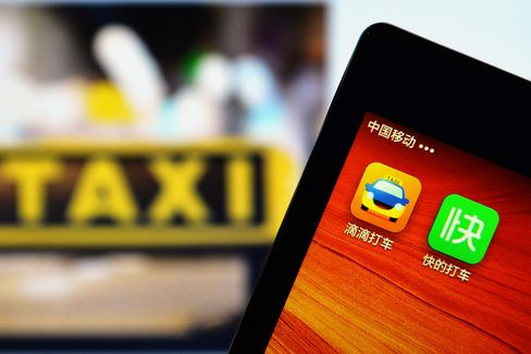 Chinese Car-Hailing Apps