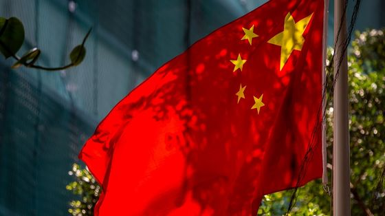 China Tells Inefficient Firms to Toughen Up or Prepare to Fail