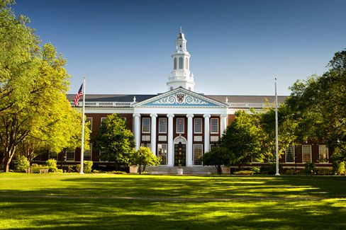 Harvard Gets $125 Million Gift From One of Its Own