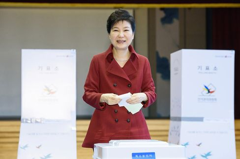 South Korean Vote In General Election