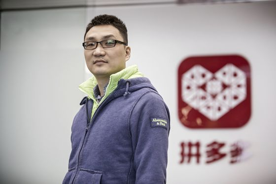 China's Third Richest Person Cedes Control of E-Commerce Phenom