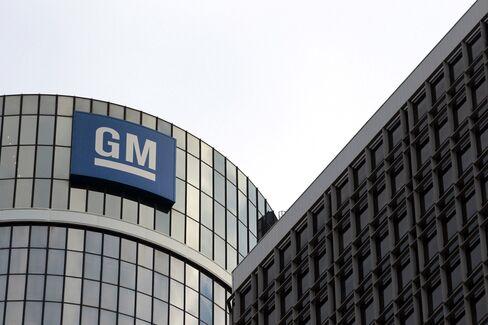General Motors World Headquarters
