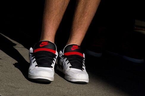 Nike Profit Tops Analysts' Estimates as North America Sales Gain