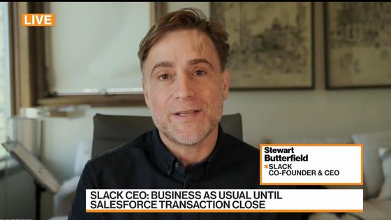 Slack's Butterfield Expects to Become a Salesforce President