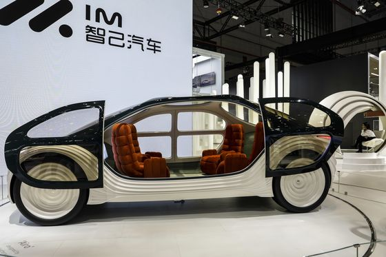 From Cutesy to Cutting Edge, in China There's an EV for Everyone