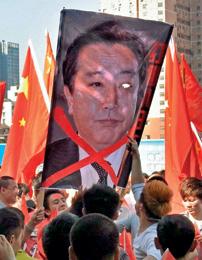 Noda says Japan won't yield ownership of the Senkaku