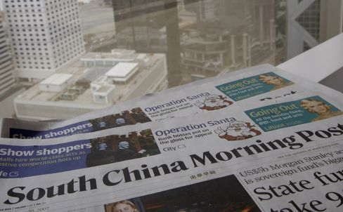SCMP Says in Talks on Hong Kong Media Takeover After Stock Surge