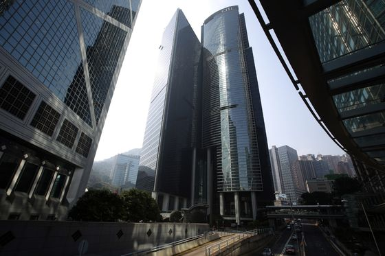 Chinese Banks Expand in World's Priciest Office Market