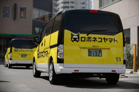 「ロボネコヤマト」の実験。藤沢市で。