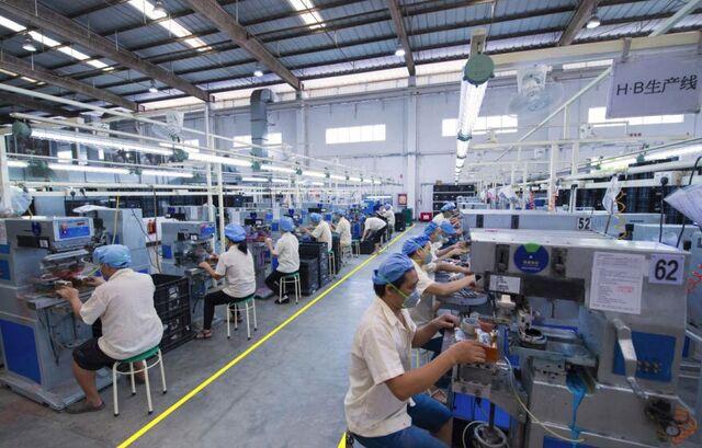 Wynnewood Corp.'s factory in Heyuan, China.
