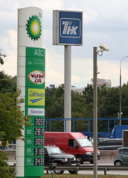 Billionaires Said to Drop Bid for BP Stake in Russia Oil Venture