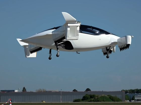Jet-Powered Flying Taxi Unveiled Following First Flight