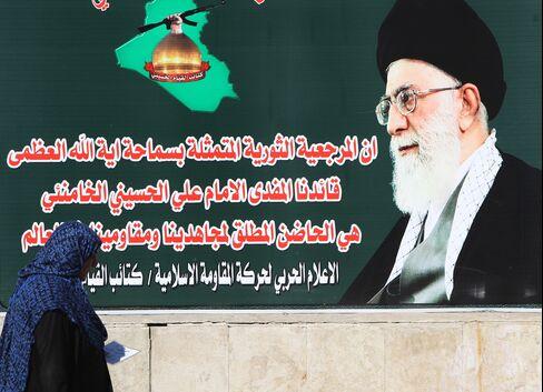Ayatollah Ali Khamenei Poster