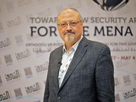 Saudi Arabia Holds First Court Session for Khashoggi Murder