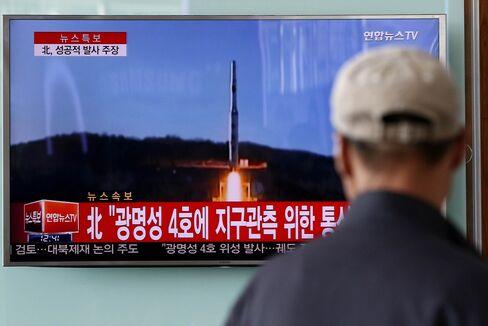 North Korea's long-range rocket launch in February