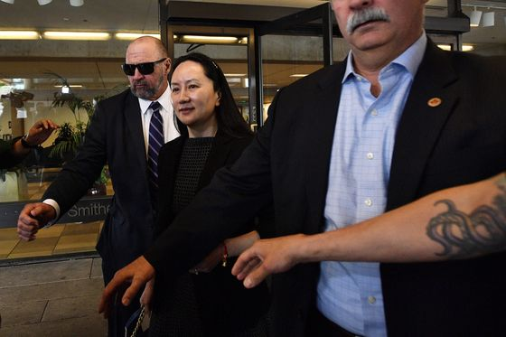 Chinese Woman's Secret Arrest Hints at Wider Probe