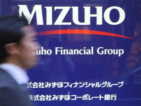 Mizuho Financial Agrees to Acquire WestLB Brazilian Unit