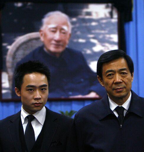 Former Chongqing Communist Party Leader Bo Xilai and Bo Guagua