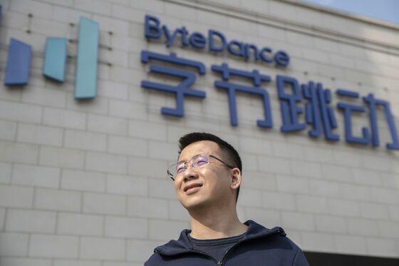 ByteDance Founder Donates $77 Million to Education Fund