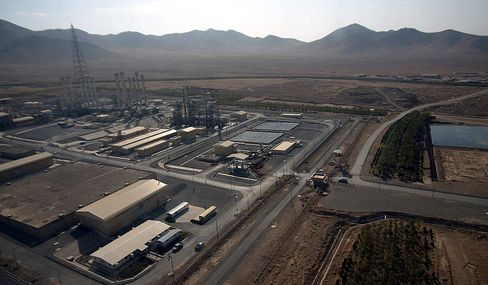 Aerial View of Iran's Arak Heavy-Water Reactor