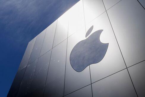 米アップルの会社ロゴ