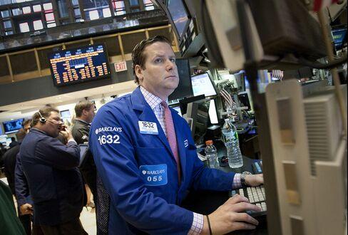 U.S. Stocks Pare Losses on Speculation of EU Summit Agreement