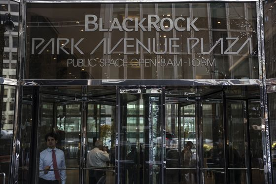BlackRock Sees Pension Reform as 'Cherry on Top' for Brazil