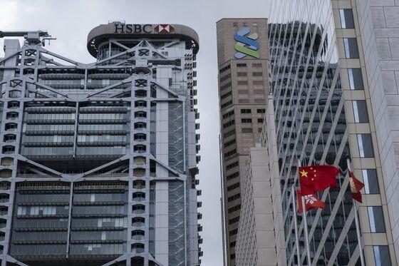 HSBC, StanChart Eye $460 Million Fee Windfall on China Link