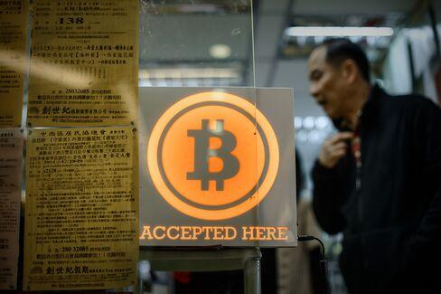 Hong Kong's Bitcoin