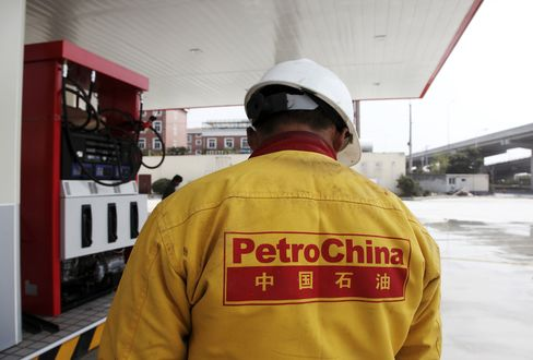 PetroChina Pays C$2.18 Billion to Form Encana Joint Venture