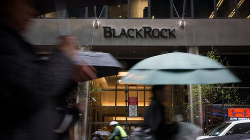 BlackRock Inc. offices in New York.