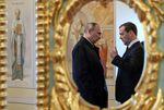 Putin and Medvedev.
