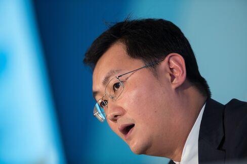 Tencent Chairman Ma Huateng