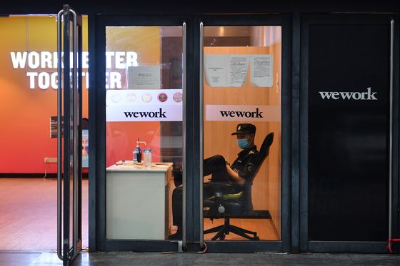 WeWork Sells Control of China Business in $200 Million Deal