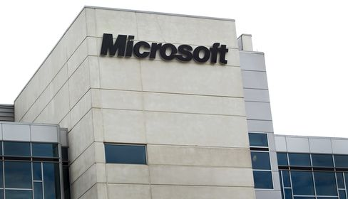 Microsoft Scrutinized by EU Privacy Watchdogs for Policy Changes