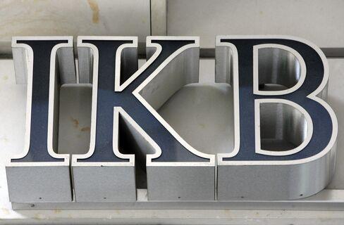 Citigroup, Goldman, UBS Sued Over Mortgage-Backed Bonds