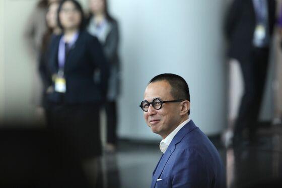 Tycoon Richard Li Insurer FWD Files for $2 Billion U.S. IPO