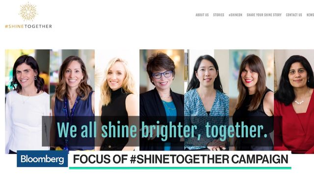 Taskrabbit Co-Founder Launches New Women's Movement #ShineTogether