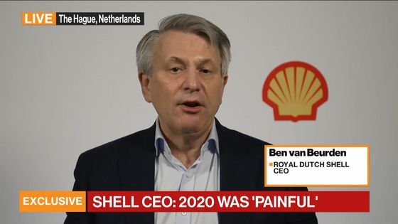 Shell Deepens Big Oil's Disappointment With Earnings Miss
