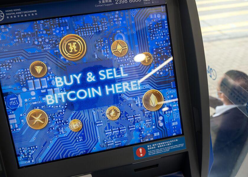 bloomberg bitcoin trader)